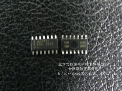 MAX491ESD MAXIM 收发器 14-SOIC 贴片 全系说球帝直播电脑版在线观看nba说球帝