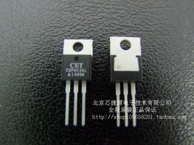 CEP6030L CET华瑞 TO220 全新说球帝直播电脑版在线观看nba说球帝