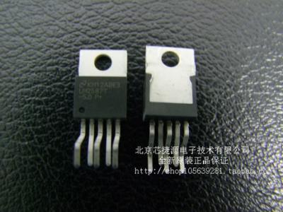 LM2587T-5.0 NS 稳压器 TO-220-5 通孔 全新说球帝直播电脑版在线观看nba说球帝