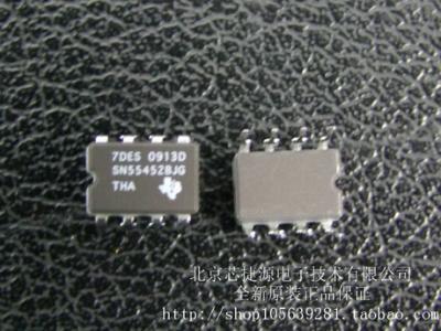 芯片SN55452BJG 直插 TI 全新说球帝直播电脑版在线观看nba说球帝