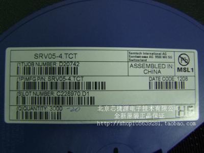 SRV05-4.TCT SEMTECH SOT-23-6 全新说球帝直播电脑版在线观看nba说球帝