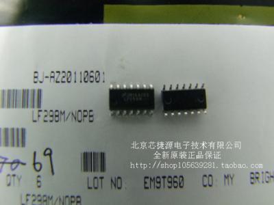 LF298M NS 14-SOP贴片全新说球帝直播电脑版在线观看nba说球帝
