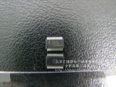 ICL3243EIAZ INTERSIL 收发器 28-SSOP 贴片 全新说球帝直播电脑版在线观看nba说球帝