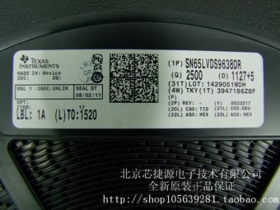 SN65LVDS9638DR TI 驱动器 8-SOIC 贴片 全新说球帝直播电脑版在线观看nba说球帝