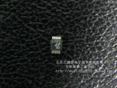 LTC4416IMS 源极选择器开关 10-MSOP 贴片 全新说球帝直播电脑版在线观看nba说球帝