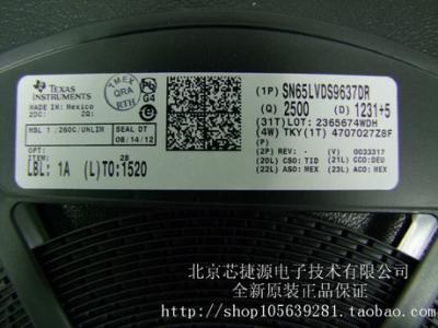 SN65LVDS9637DR 接收器 TI TSSOP-8 贴片 全新说球帝直播电脑版在线观看nba说球帝